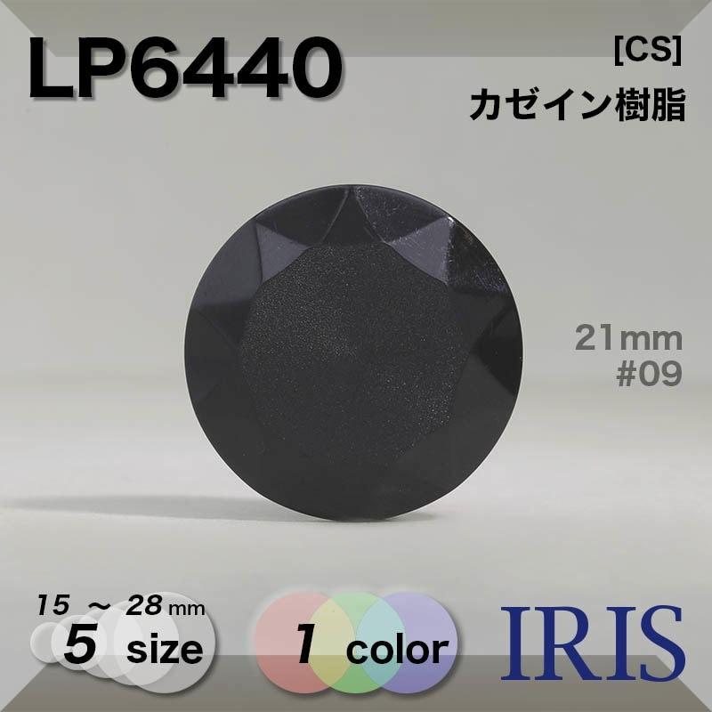 LP6439類似型番LP6440