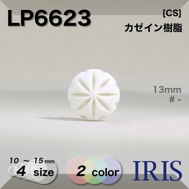 LK1394類似型番LP6623