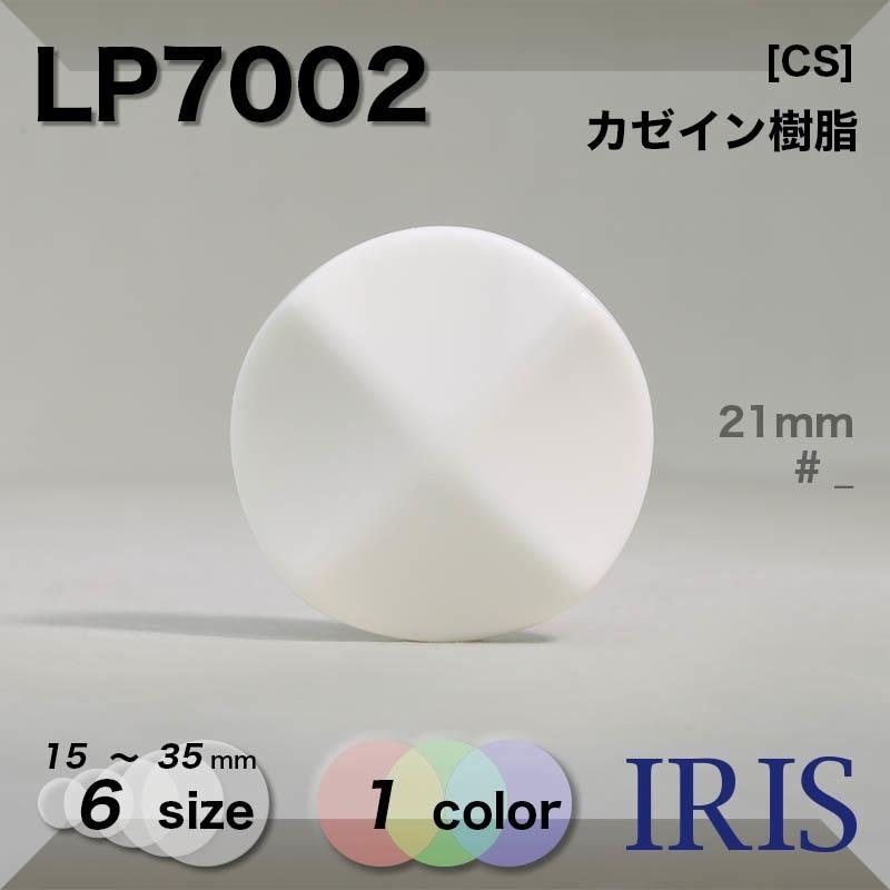 LK1369類似型番LP7002