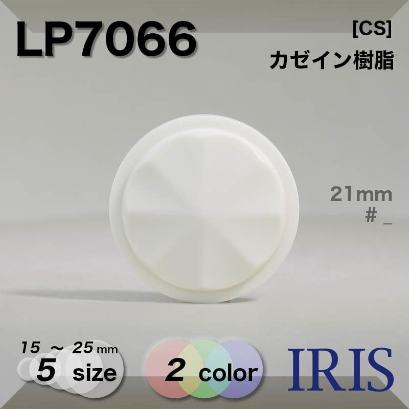 LK1402類似型番LP7066