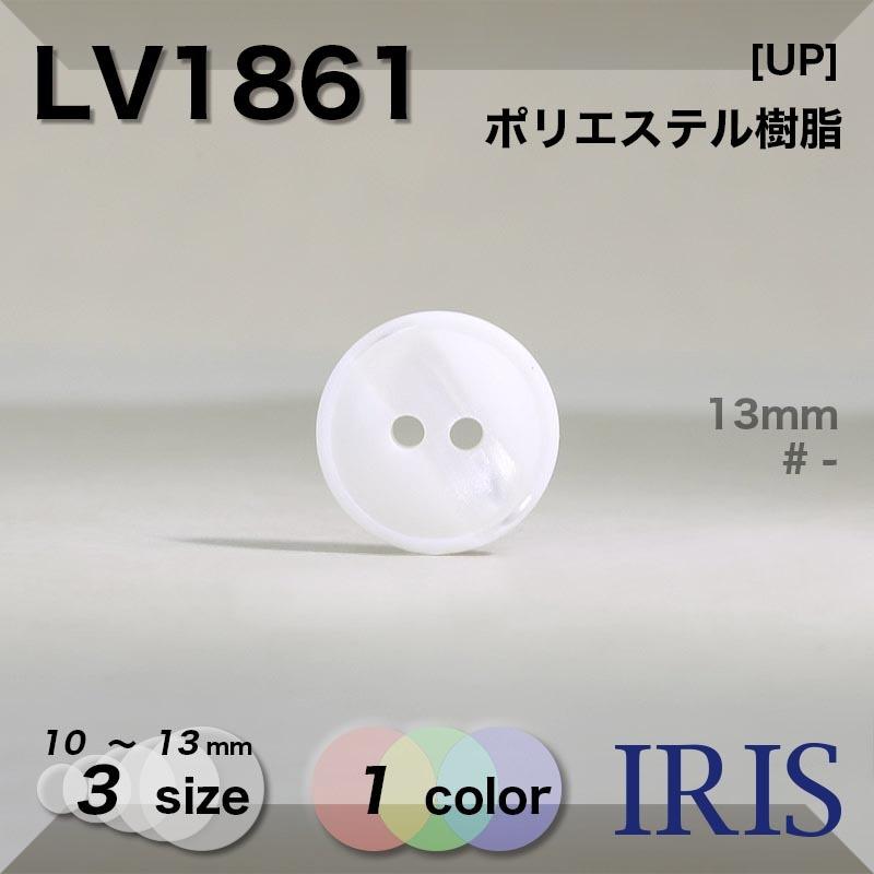 VE150類似型番LV1861