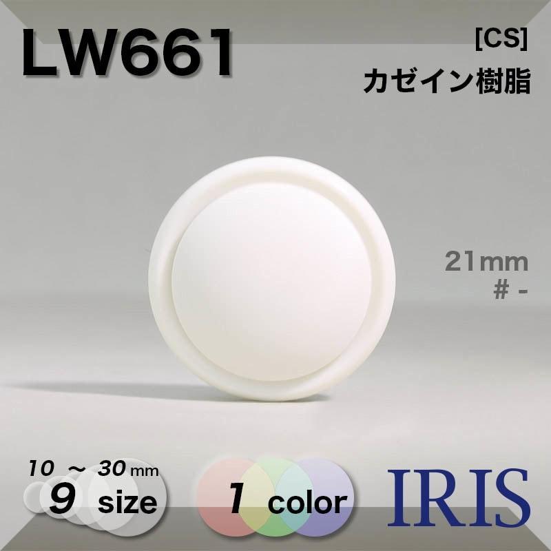 LH1130類似型番LW661