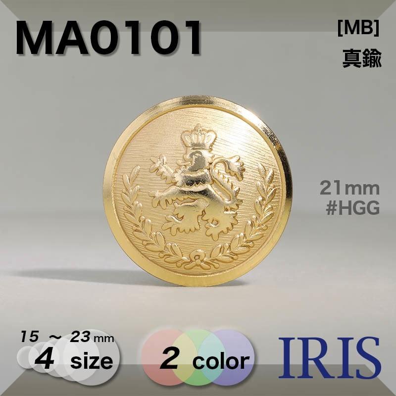 MA2236類似型番MA0101