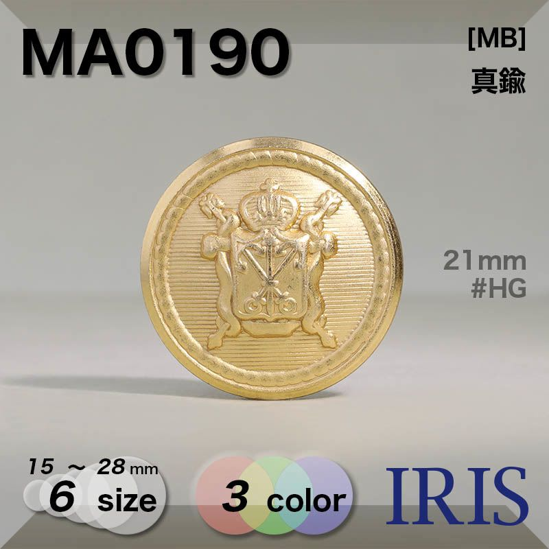 MA0232類似型番MA0190