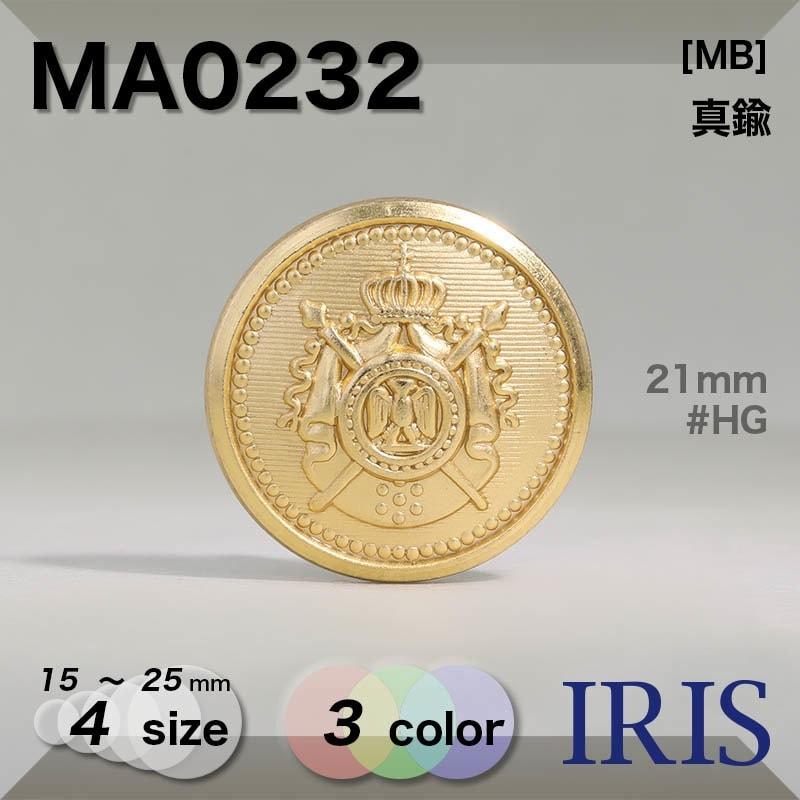 MA0190類似型番MA0232