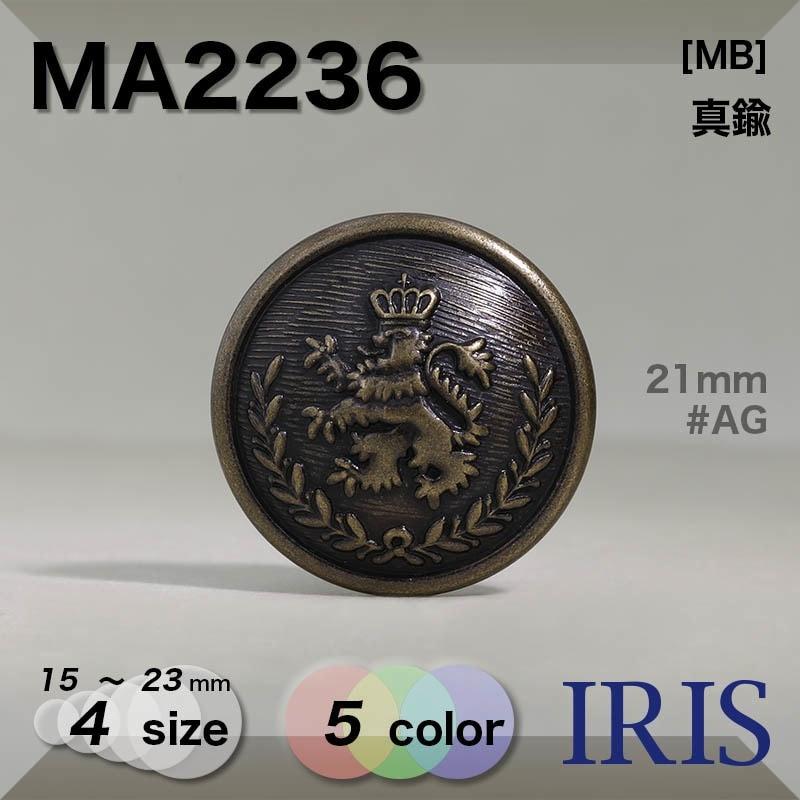MA0101類似型番MA2236