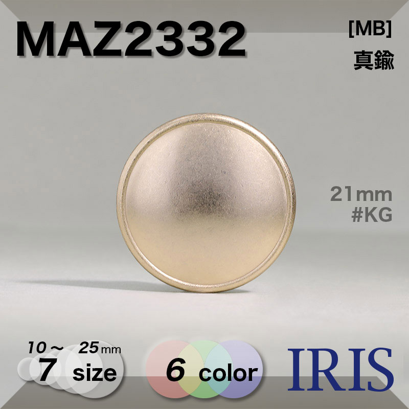 MA2332類似型番MAZ2332