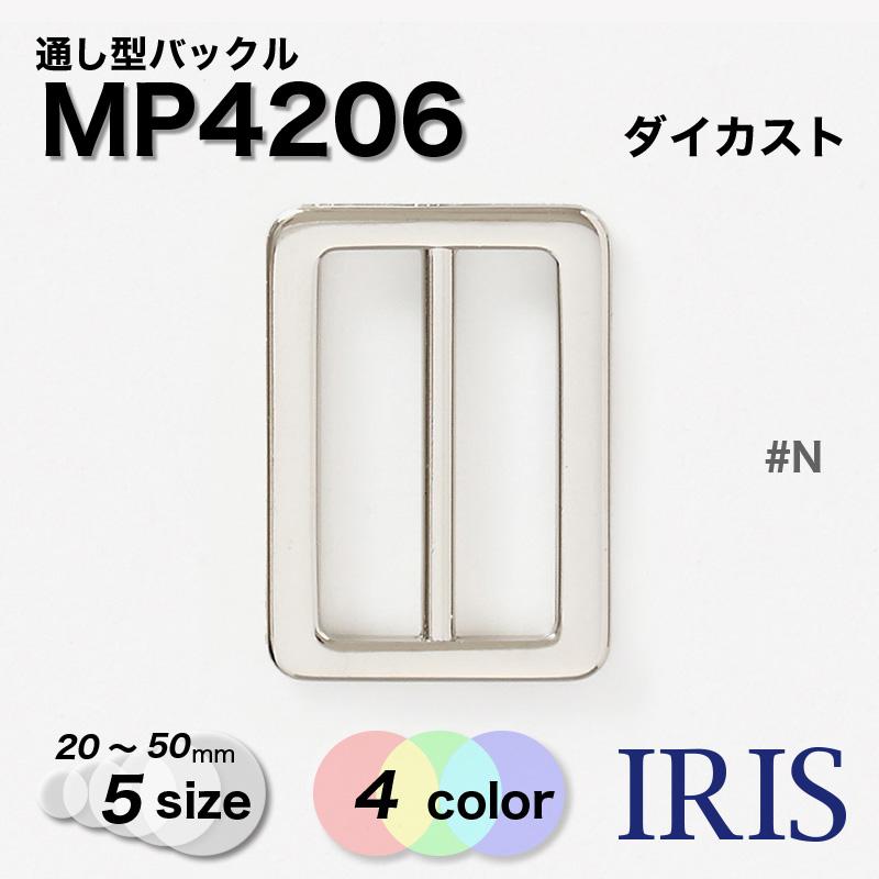 バックルMP4206