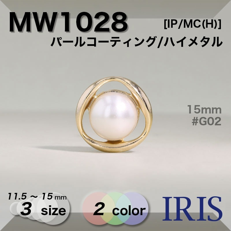MW1029類似型番MW1028