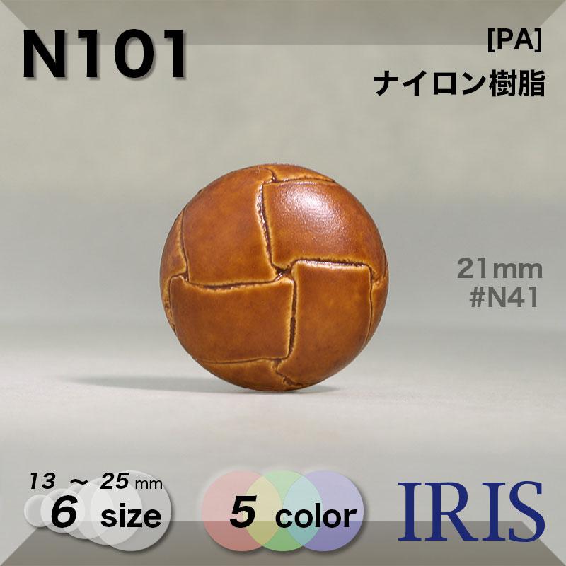 N112類似型番N101