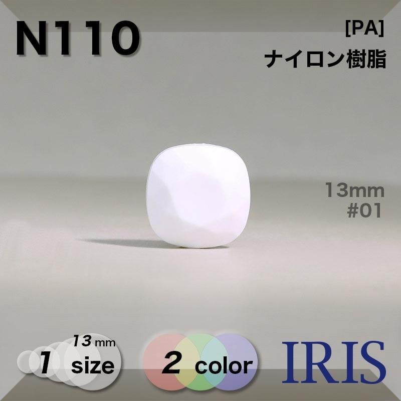 N109類似型番N110