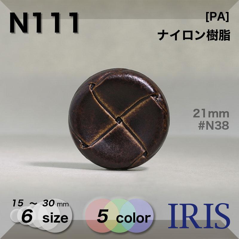 KR898類似型番N111