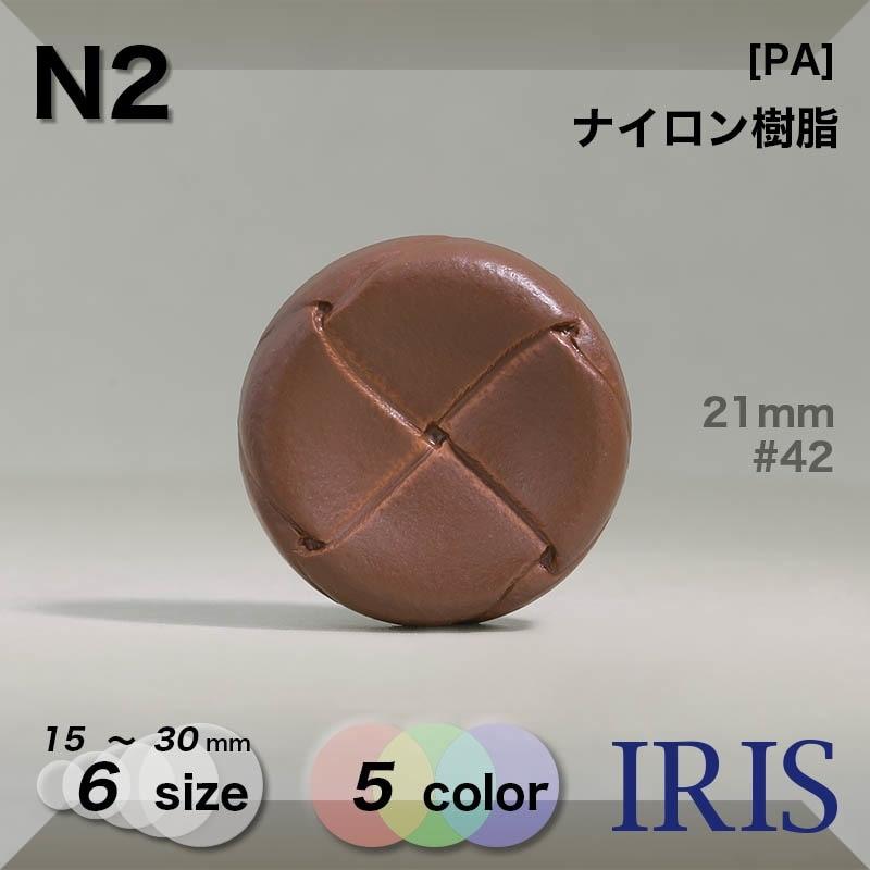 N111類似型番N2