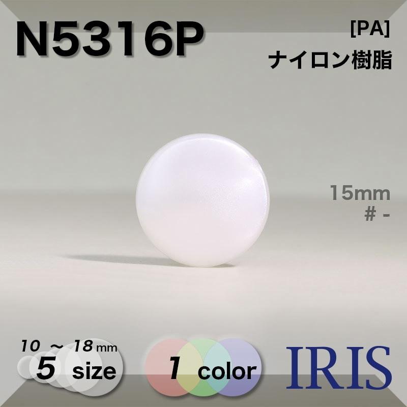 N371P類似型番N5316P