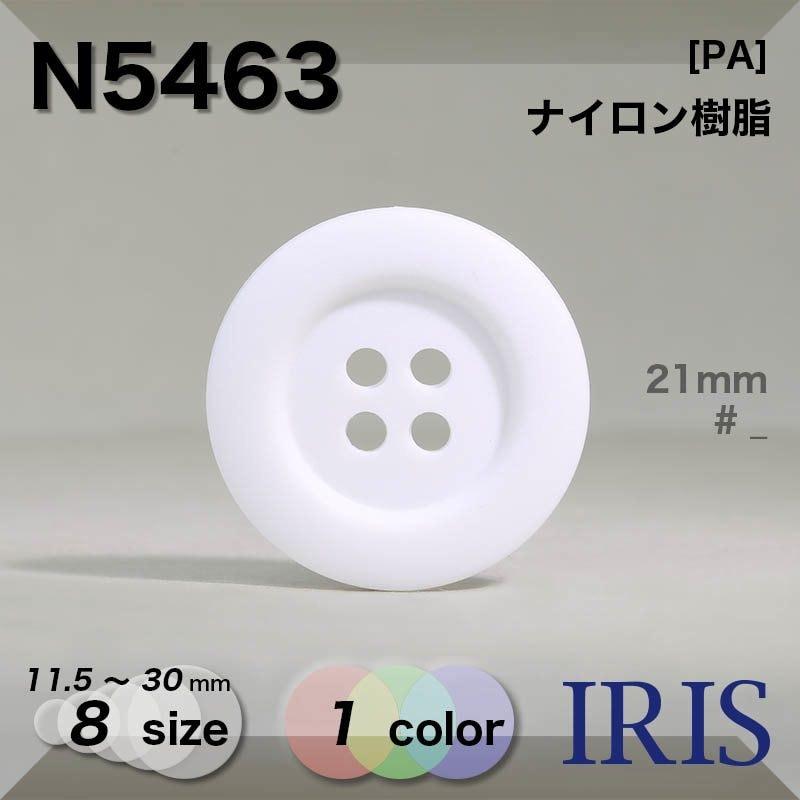 N6767類似型番N5463