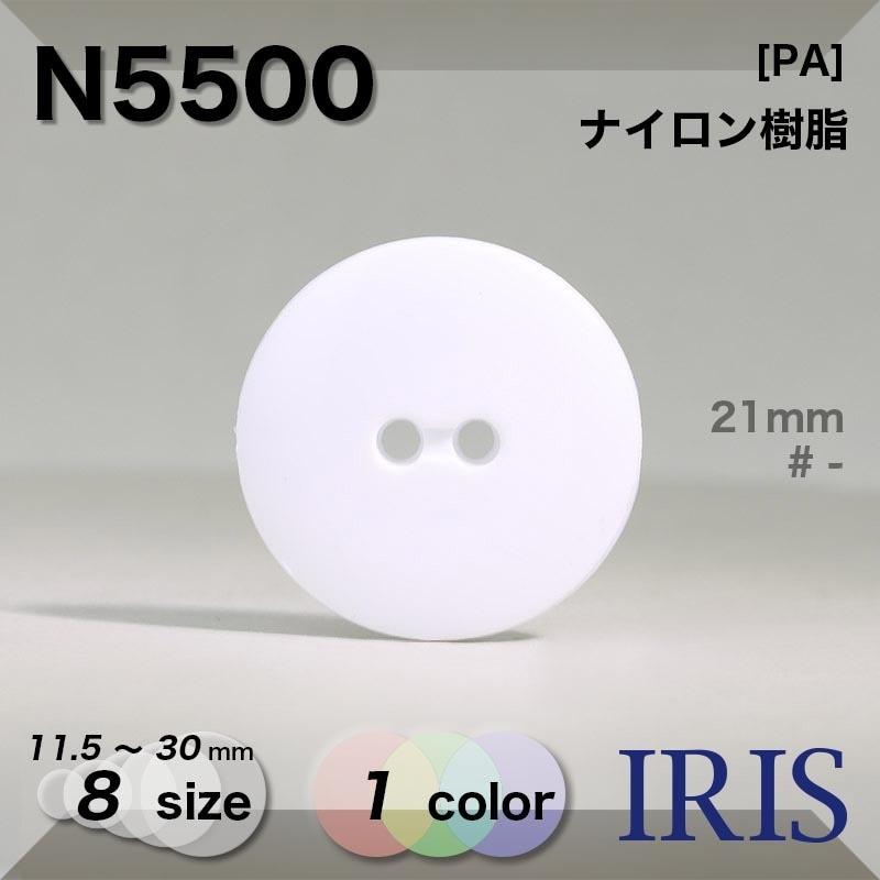 L724類似型番N5500