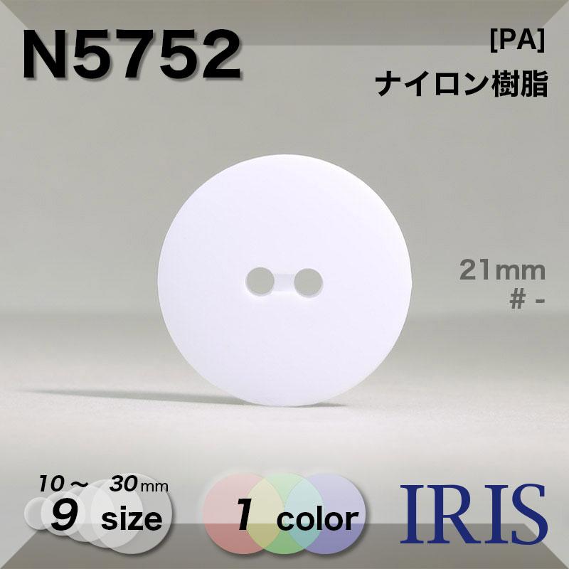 LH41類似型番N5752