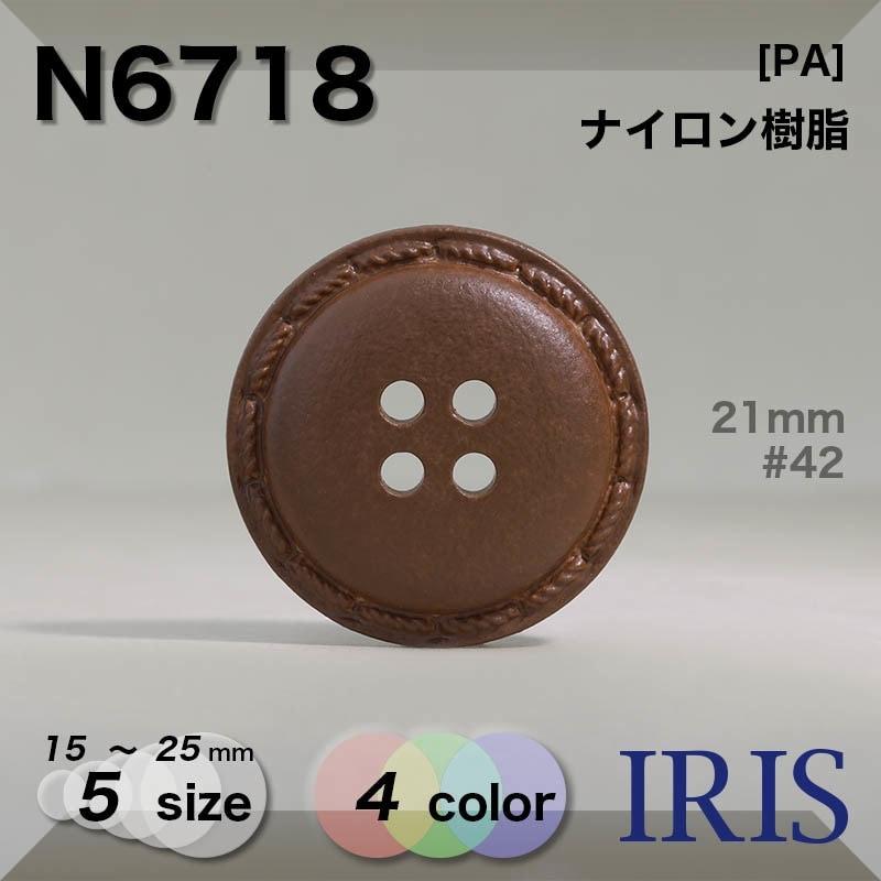RN5910類似型番N6718