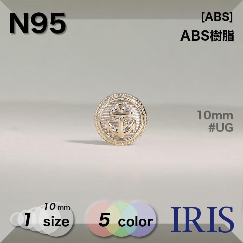 N108類似型番N95