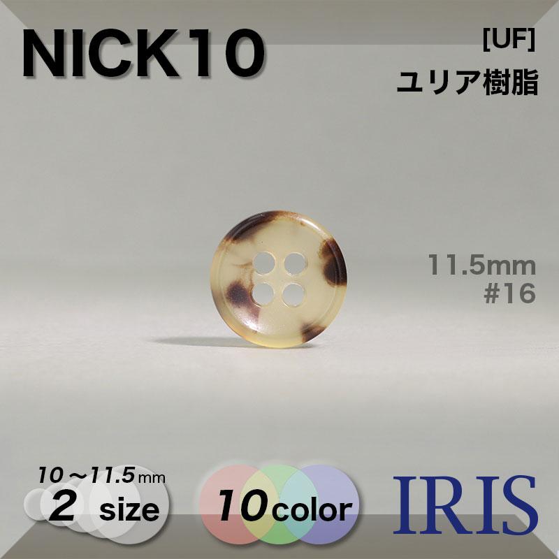 NICK1800類似型番NICK10