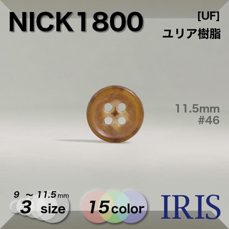 NICK10類似型番NICK1800