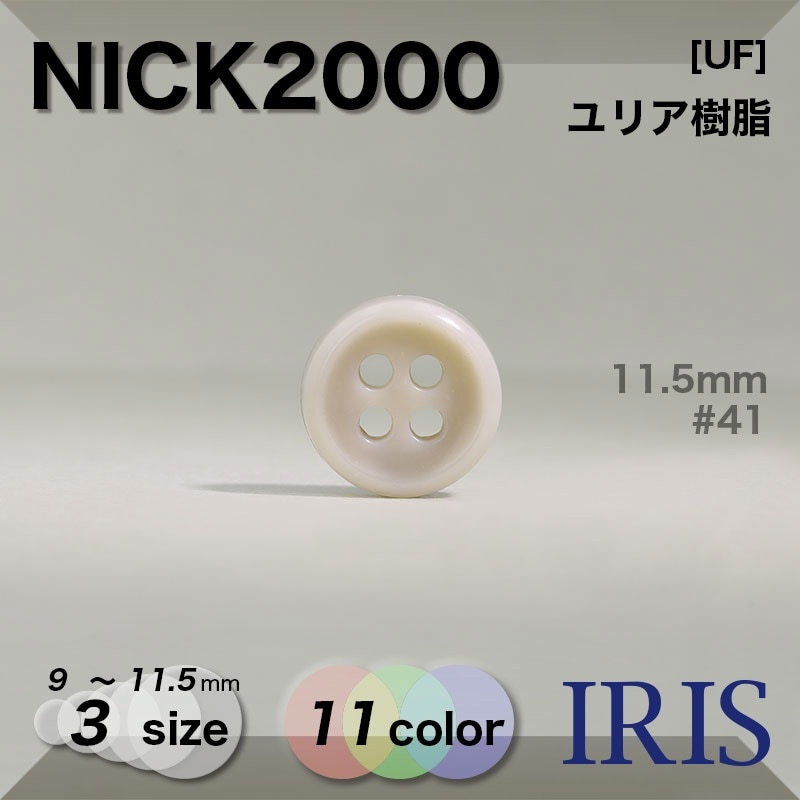 NICK3000類似型番NICK2000