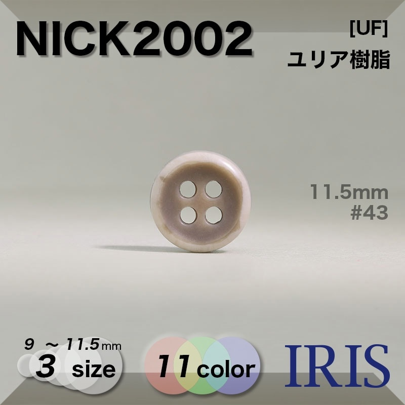 NICK500類似型番NICK2002