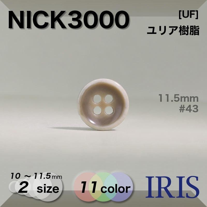 NICK2000類似型番NICK3000