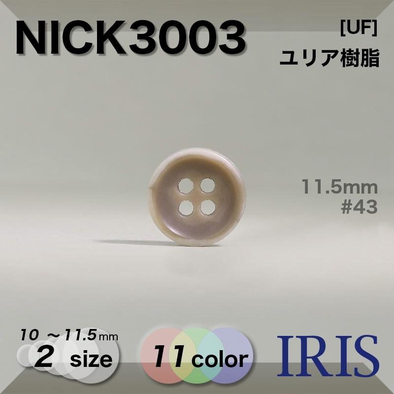 NICK2000類似型番NICK3003