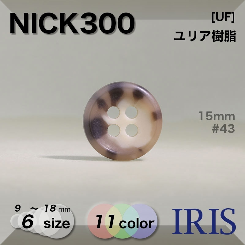 NICK10類似型番NICK300