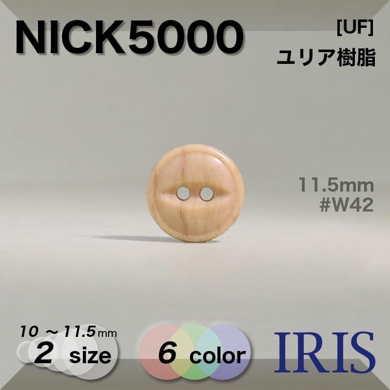 ARMY4類似型番NICK5000