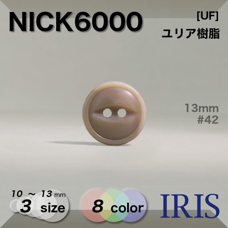 ARMY4類似型番NICK6000