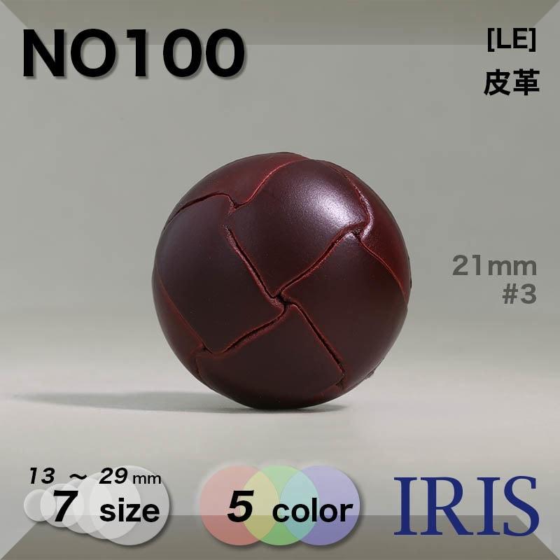 NO200類似型番NO100