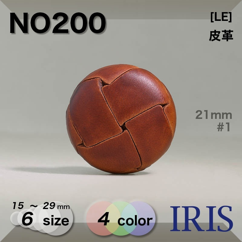 NO300類似型番NO200