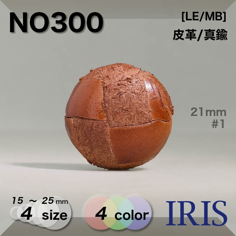 NO100類似型番NO300