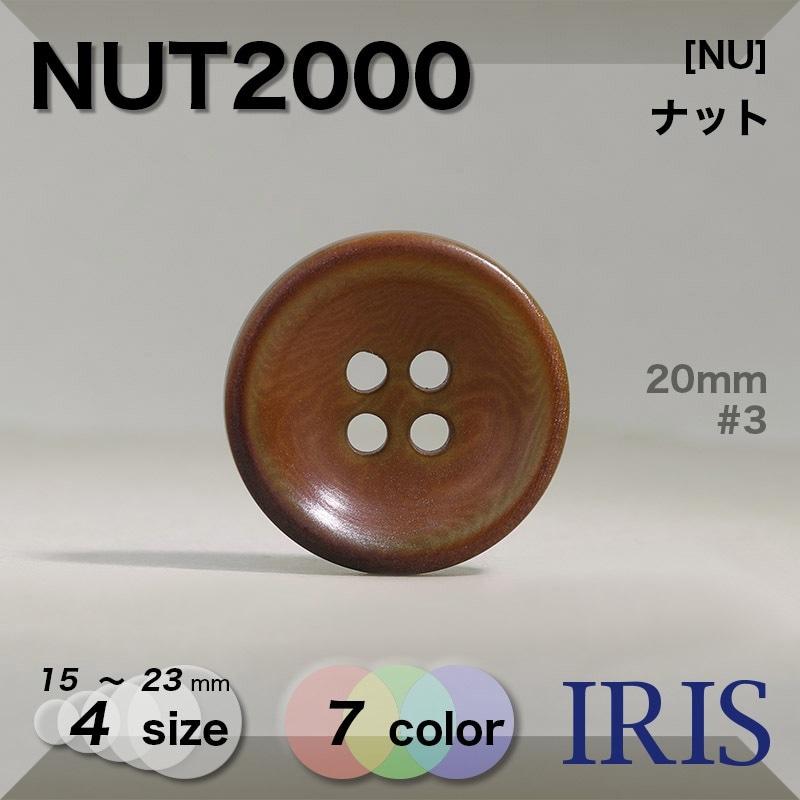 NUT2000