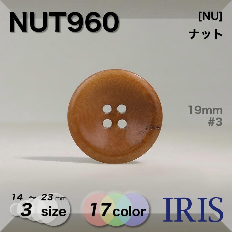 PRV28類似型番NUT960
