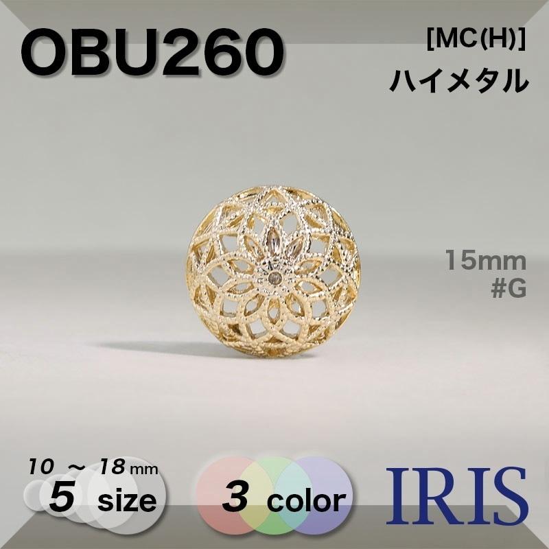 OBU4827類似型番OBU260