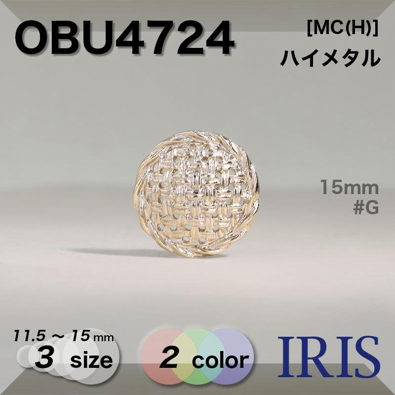 OBU4638類似型番OBU4724