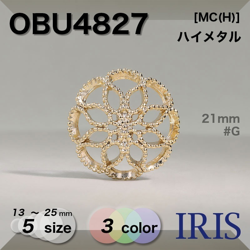 OBU260類似型番OBU4827