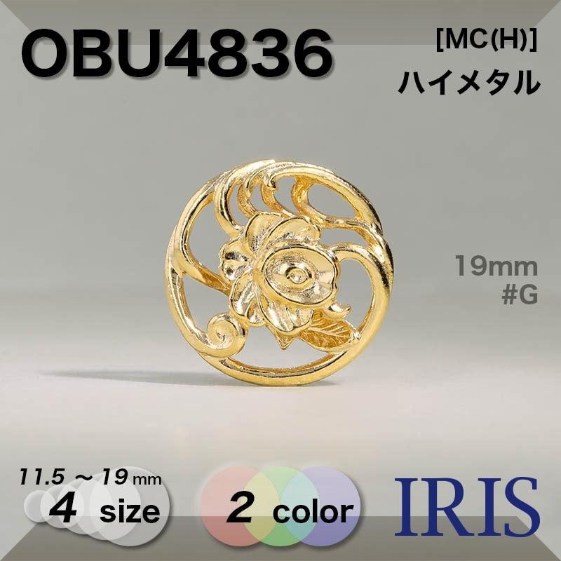 OBU4812類似型番OBU4836