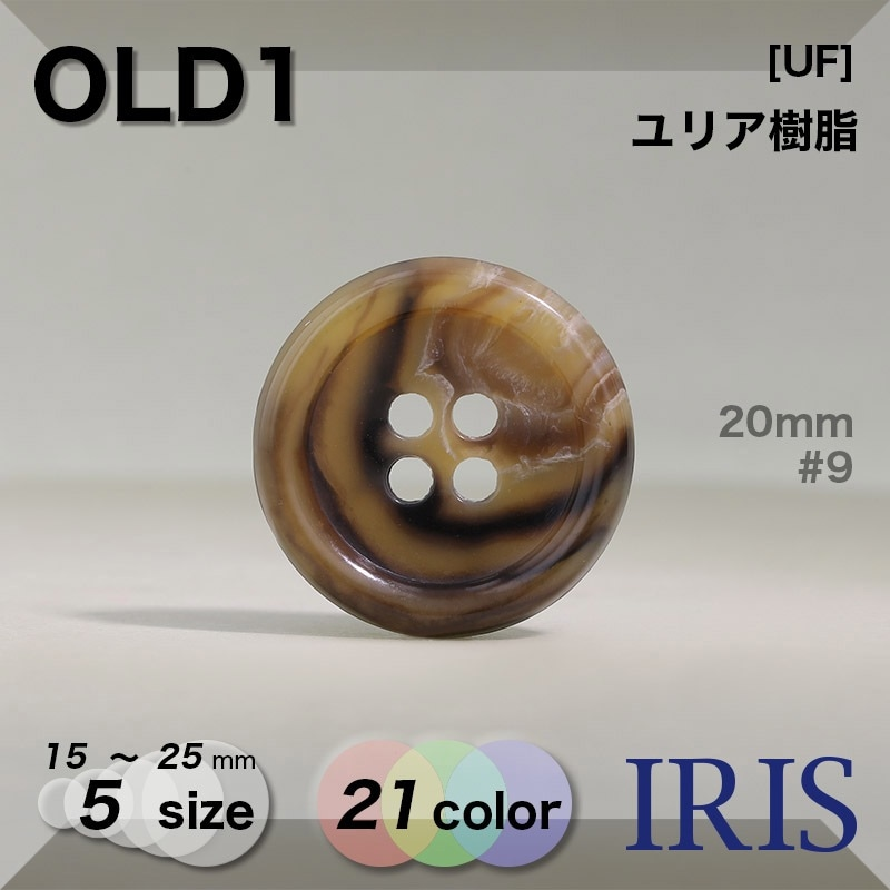 OLD5類似型番OLD1