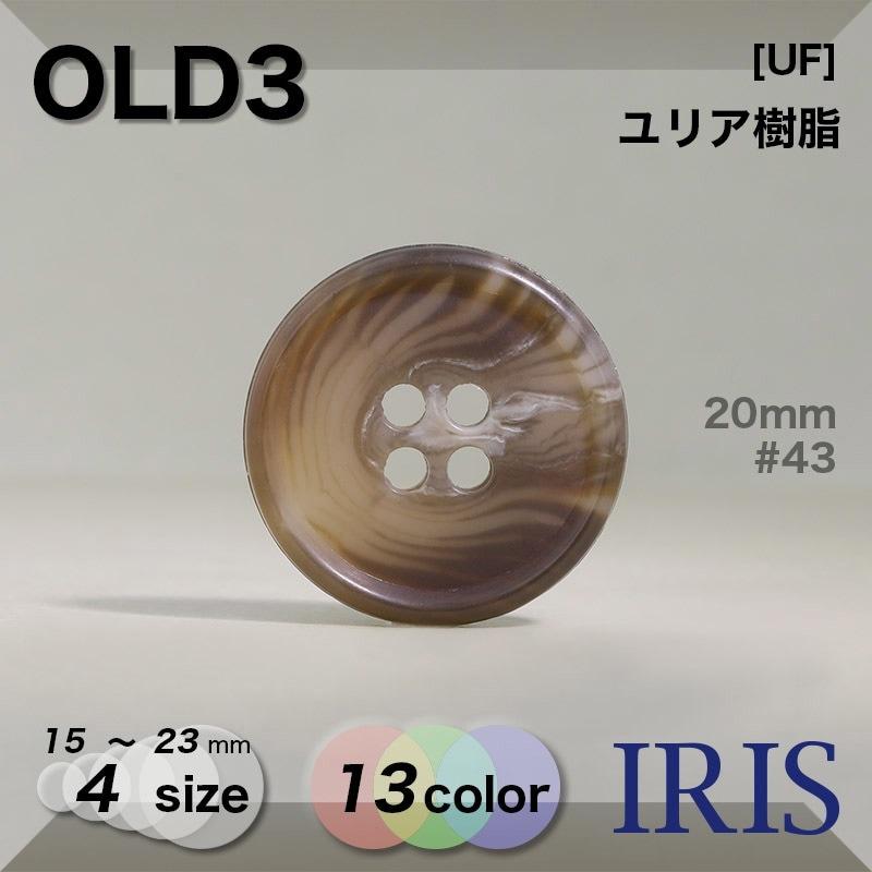 BF36類似型番OLD3