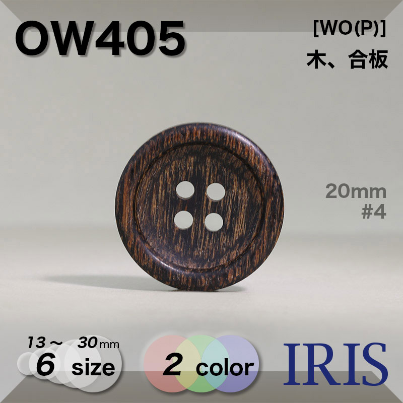 OW503類似型番OW405