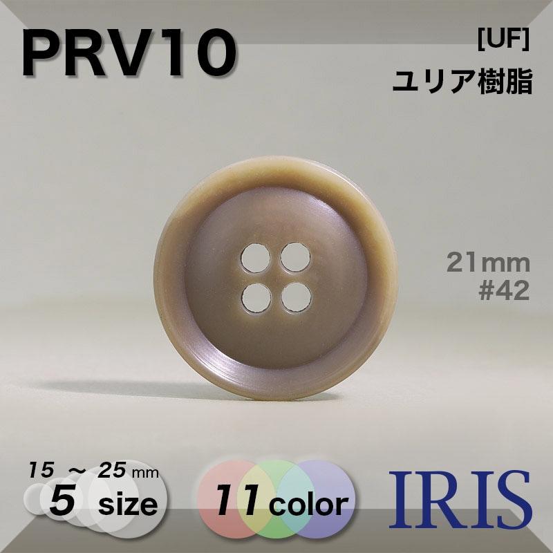 VT134類似型番PRV10