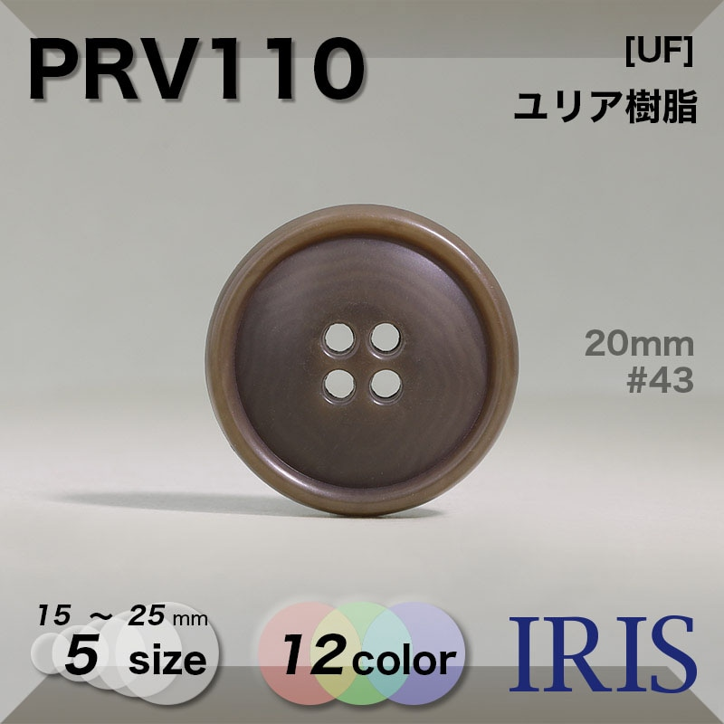 HBF590類似型番PRV110