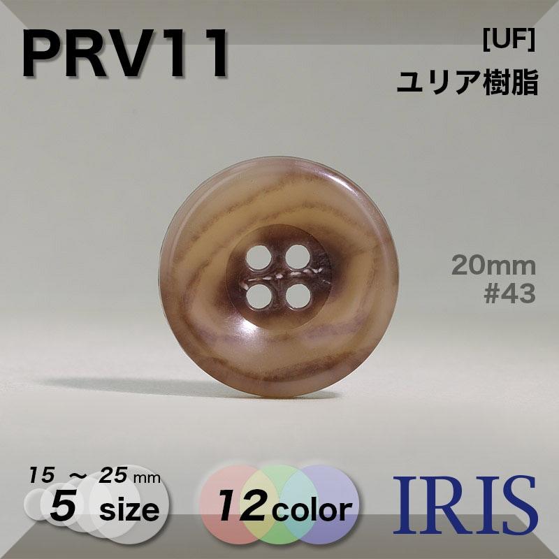 VT94類似型番PRV11