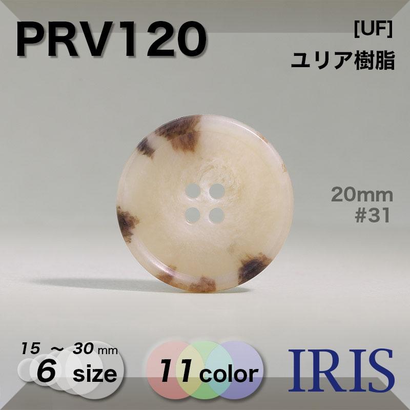 PRV130類似型番PRV120