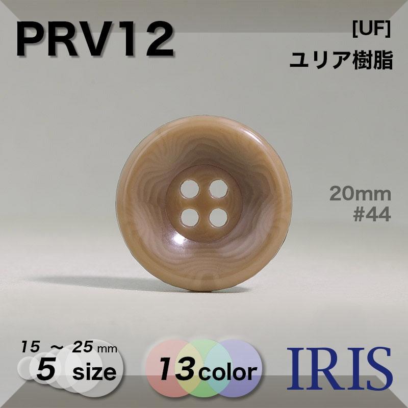 VT94類似型番PRV12