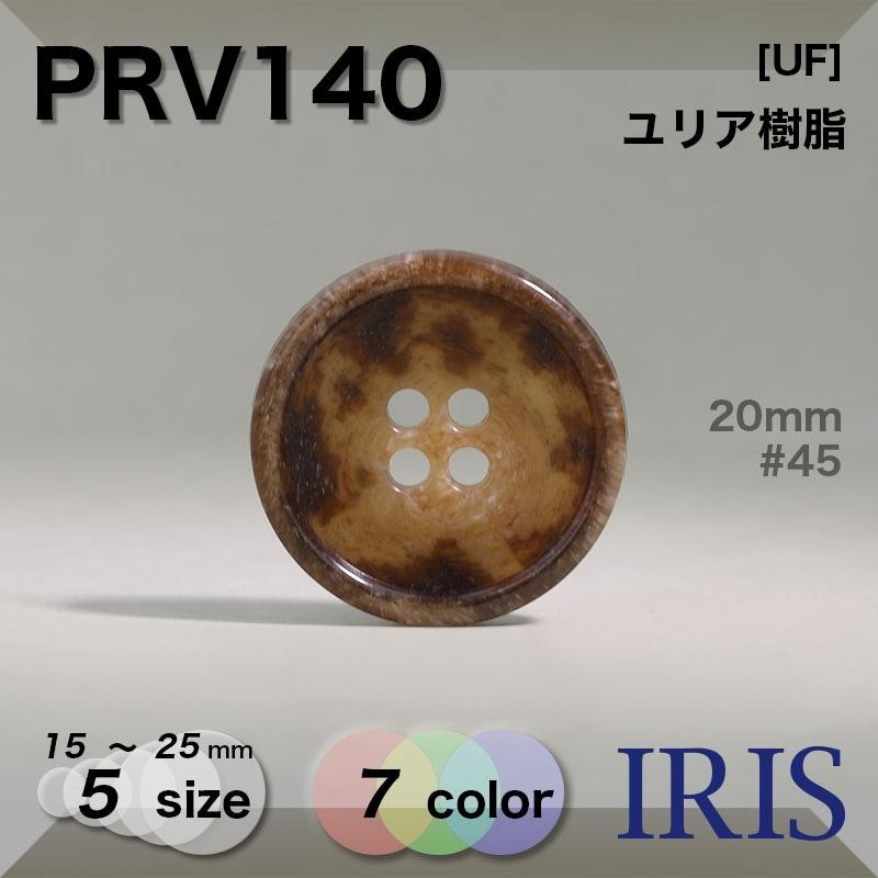 PRV140